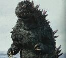 Godzilla (G2K)