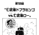 Chapter 729
