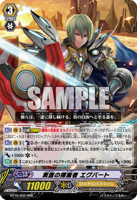 [Booster Pack] BT16 - Legion of Dragons and Blades (16 Mai 2014) 280px-BT16-002-RRR_%28Sample%29