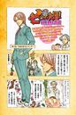 JUno Gaiden Chapter 2.png