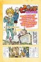 JUno Gaiden Chapter 1.png
