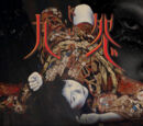 Kuon (九怨) Game Wikia