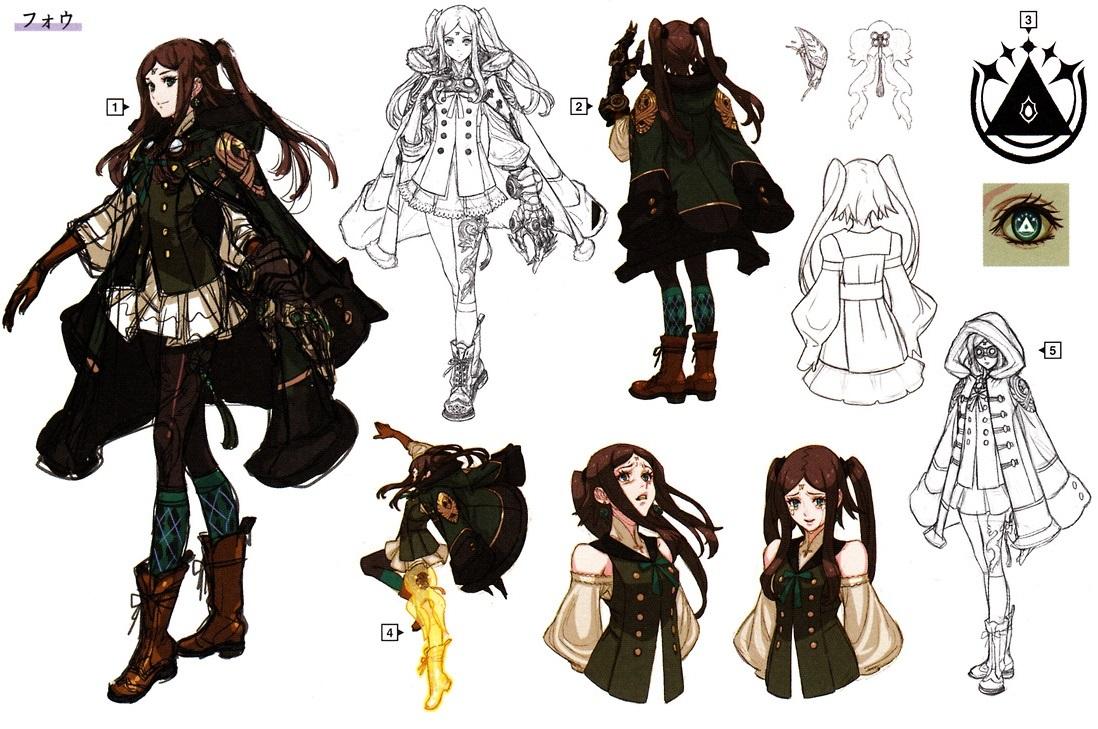 Vos cosplays de rêves - Page 3 Four%27s_art