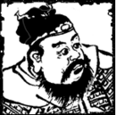 Cao Ren Avatar.png