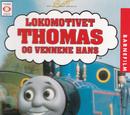 The Ghost Train (Norwegian VHS)