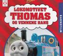 Thomas-Festival (Norwegian VHS)