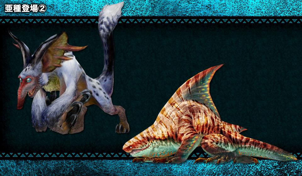 Tetsukabura Subspecies is slime? MH4U-Concept_Artwork_006