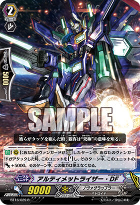 [Booster Pack] BT16 - Legion of Dragons and Blades (16 Mai 2014) 280px-BT16-029-R_%28Sample%29
