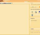 MissLarx/Apprendre le mode Source