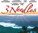 3 Needles (2005)