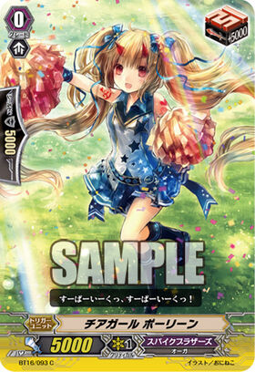 [Booster Pack] BT16 - Legion of Dragons and Blades (16 Mai 2014) 280px-BT16-093-C_%28Sample%29