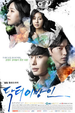 doctor-stranger capitulos completos