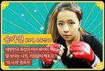 Roommate Song Ga Yeon