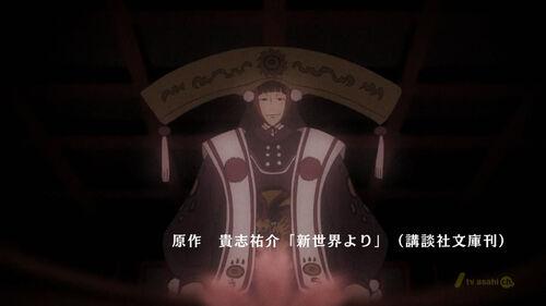 emperor of delight