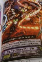 [Booster Pack] BT16 - Legion of Dragons and Blades (16 Mai 2014) 145px-850994379