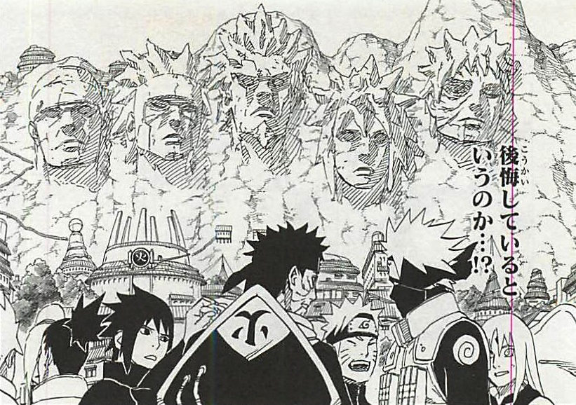 naruto shippuden the movie parents guide
