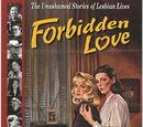 Запретная любовь (1992)