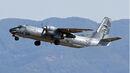 AntonovAn26side.jpg