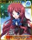 A-Chan S RARE PLUS 04.jpg