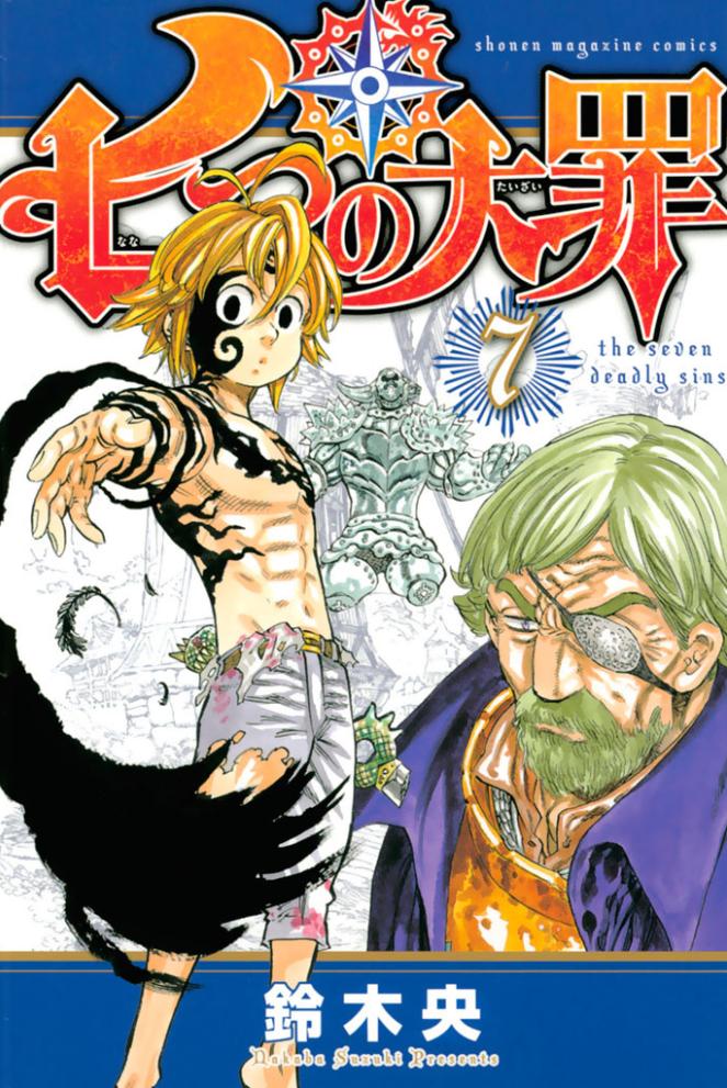 [Animé et manga] Seven deadly sins Volume_7