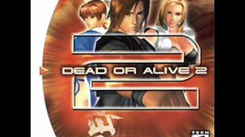 Dead or Alive 2 (console versions) ending themes