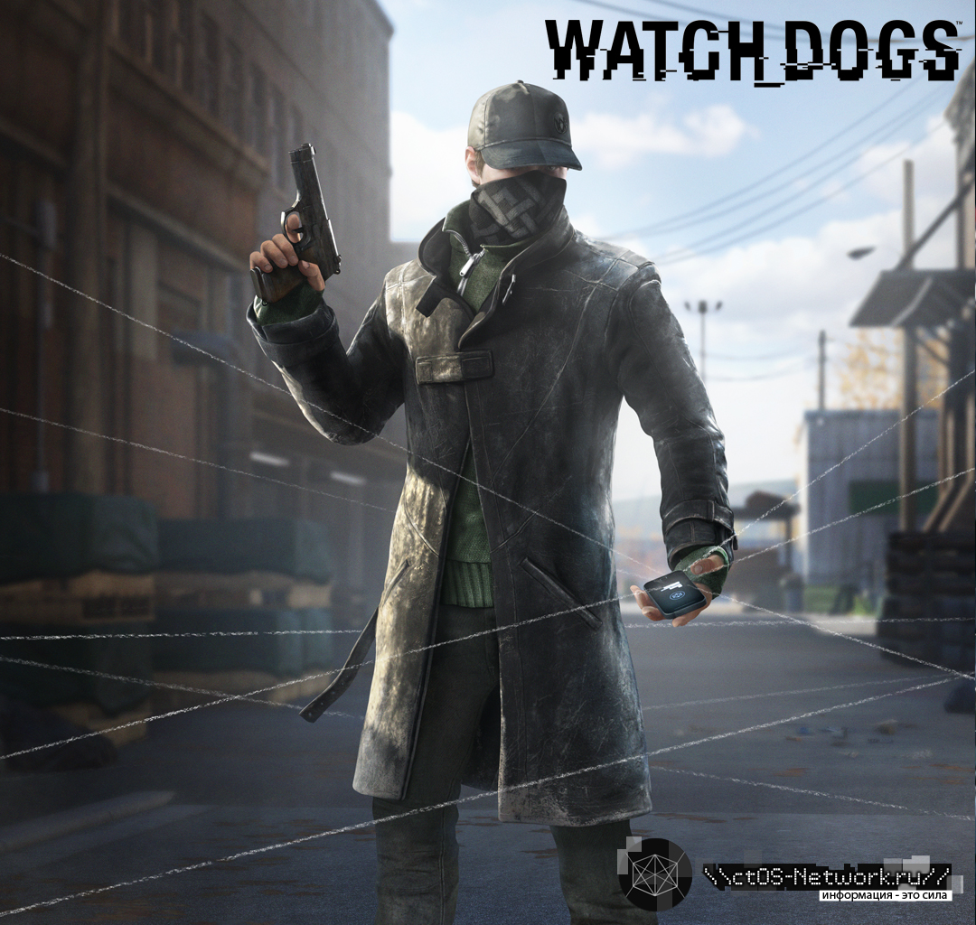 Watch Dogs Chicago South Club Outfit
