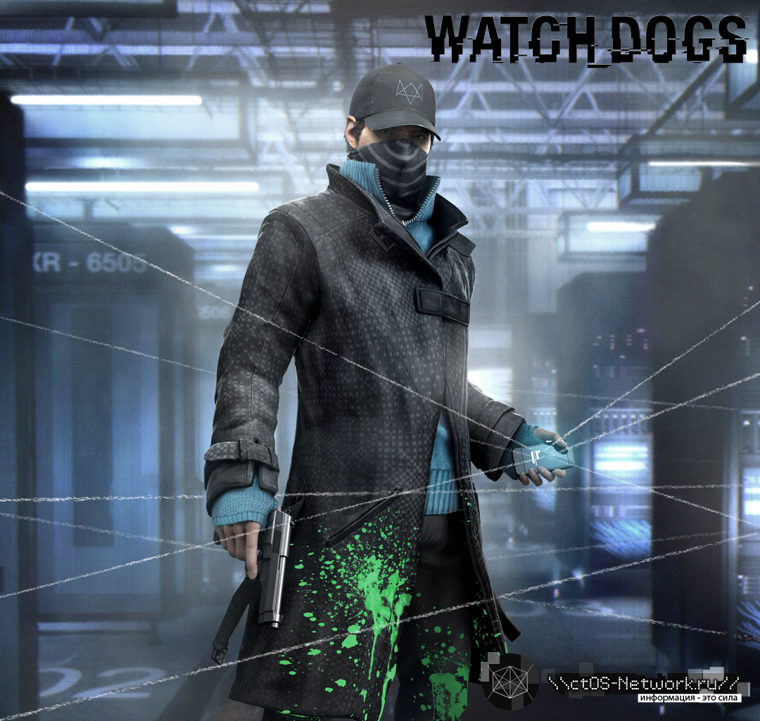 Best Clothing Shop Watch Dogs