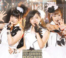 Buono! Live Tour 2011 summer ~Rock'n Buono!~ 4