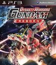 DWGR Cover.jpg