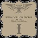 Sephadollion Plaque.png