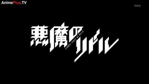 Akuma no Riddle ED 4- Across the Fate 悪魔のリドルEDない4 - 運命アクロス