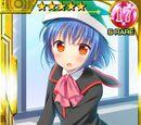 Images involving Mio
