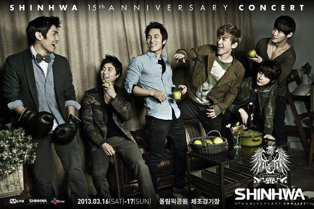 SHINHWA 2013