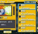 List of Mega Man Star Force 2 Battle Cards
