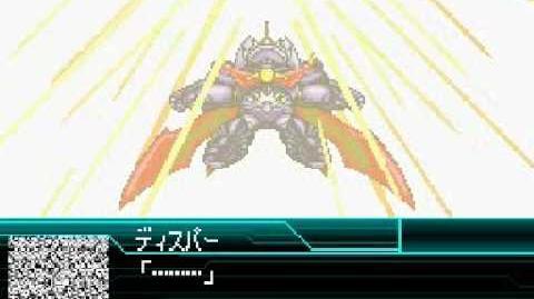 Super Robot Taisen W Mazinkaiser All Attacks