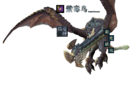 MHO-Purple Gypceros Render 001.png