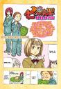 Uno Gaiden Chapter3.png
