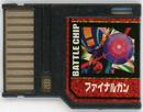 BattleChip802.png