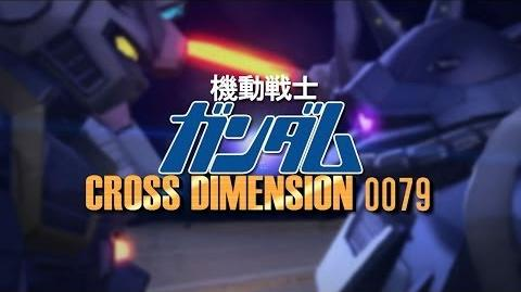 ???????? CROSS DIMENSION 0079 PV