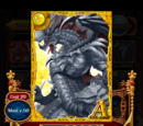 Metal Dragon (Silver Flame Dragon)