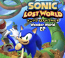 BlurayOriginals/The Bluriginals Blogs Episode 1: Sonic Lost World U Review