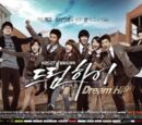 Dream High: Sueña sin límites