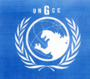 United Nations Godzilla Countermeasures Center