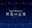 Episode 9 – Fake Memories