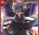 Emperador Sutoku