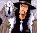 "Edward ""The Big Bird"" Smith"