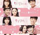 Secret Love (2014)