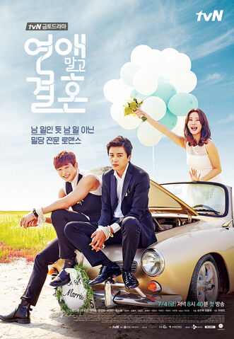 gong gi tae marriage without dating That's how she meets gong gi tae on yesmovies - watch marriage without dating online free in hd 1080p quality with high speed link on yesmoviesto.