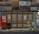 Abe Store
