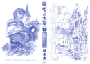 Volume 9 Inside Cover.png